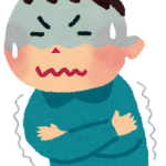 熱中症で寒気がする時の最初の処置とは?