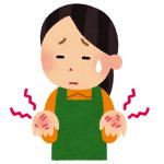 手湿疹の水泡の治し方とは?ステロイドの正しい使い方